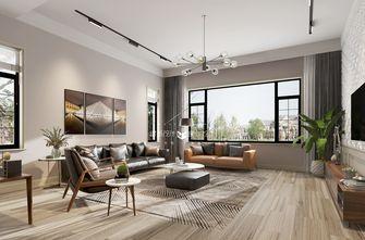 140平米别墅现代简约风格客厅图片