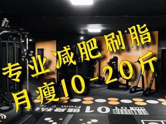 01健身私教工作室(新广场店)