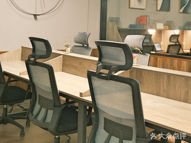 我の书桌自习室