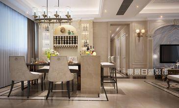 豪华型120平米四欧式风格餐厅装修效果图