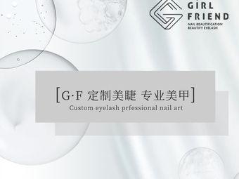 GF美甲美睫沙龙(云东路店)
