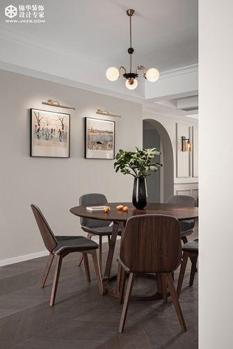 豪华型140平米四室两厅混搭风格餐厅图片