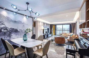 10-15万120平米三现代简约风格餐厅装修案例
