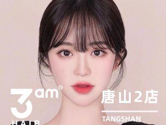3am hair salon(万达广场店)