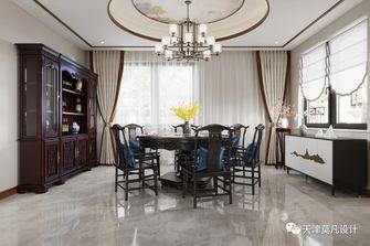 140平米一室一厅中式风格餐厅效果图