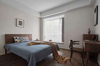 15-20万100平米一居室现代简约风格卧室装修图片大全