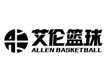 艾伦篮球运动馆(南门印象店)