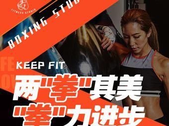 日本b-monster拳擊健身俱樂部(淮海百盛店)