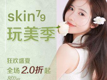 Skin79皮肤管理中心(中山路店)