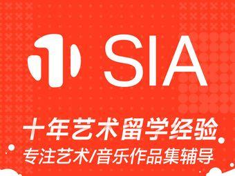 SIA国际艺术教育(成都校区)