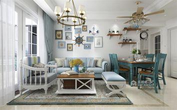 15-20万100平米三地中海风格客厅装修案例