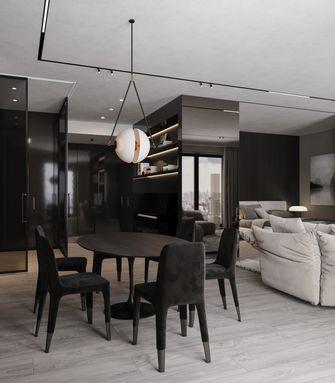 豪华型110平米三室两厅现代简约风格餐厅设计图