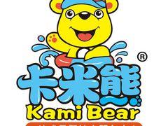 卡米熊国际亲子游泳俱乐部