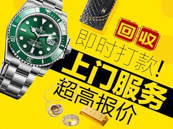 优艺尚品·奢侈品回收鉴定手表包包首饰(东城店)
