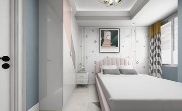 100平米三公装风格青少年房设计图