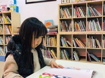 爱阅屋绘本阅读空间