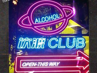 饮渡酒精实验室