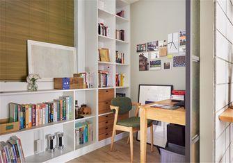 豪华型50平米一室一厅北欧风格书房设计图