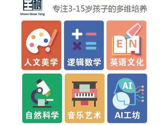 武汉橡树堂教育