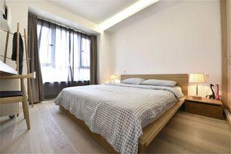 富裕型120平米三室两厅现代简约风格阳光房效果图