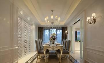 豪华型140平米复式欧式风格餐厅欣赏图