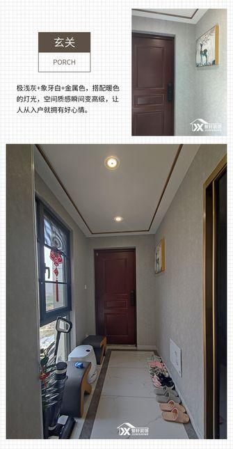 富裕型120平米四室两厅轻奢风格玄关设计图