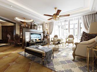 20万以上140平米三美式风格客厅图片大全
