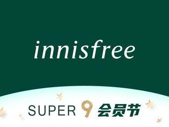 悦诗风吟innisfree(苏宁店)