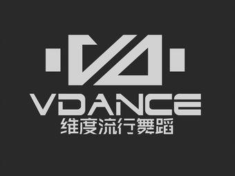 维度流行舞蹈(旗舰店)