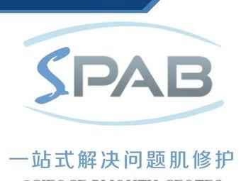 SPAB皮肤管理(新dna财富大厦店)