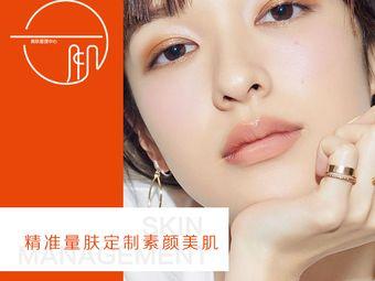 一肌スキン·日式美膚專門店