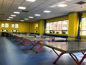 精誠乒乓球俱樂部(長虹公園店)