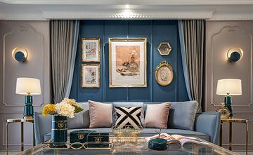 豪华型140平米四室两厅美式风格客厅装修图片大全