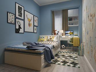 80平米三室三厅北欧风格青少年房图片