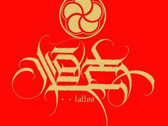 恒古刺青纹身·皮秒洗纹身(勒泰店)