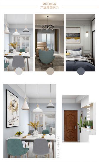 豪华型100平米三室一厅混搭风格其他区域装修图片大全