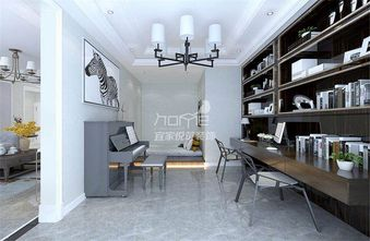 120平米四欧式风格书房装修案例