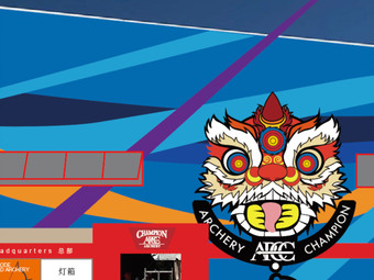 APCC冠军联赛射箭中心