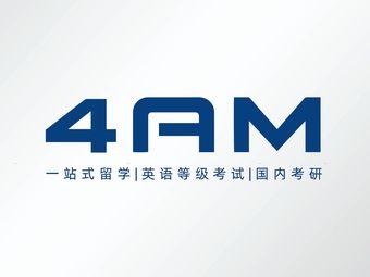 4AM(顺城中心)