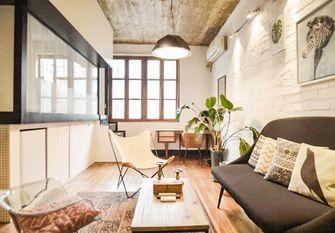 富裕型70平米一居室工业风风格客厅装修效果图