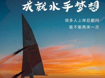 五缘湾游艇帆船海钓俱乐部