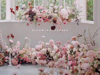 Bloom In December花艺工作室