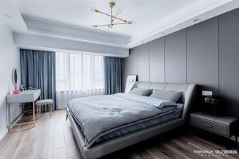 三室两厅现代简约风格卧室欣赏图