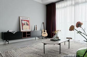 5-10万90平米三室一厅混搭风格客厅图片