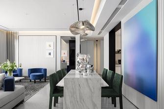 15-20万140平米四室四厅现代简约风格餐厅图