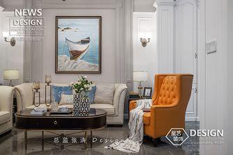30平米以下超小户型轻奢风格客厅图片大全