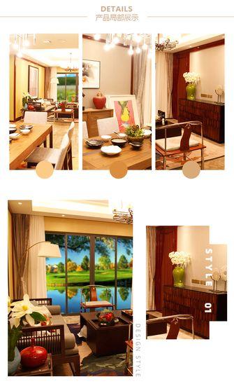 100平米三室一厅田园风格其他区域效果图