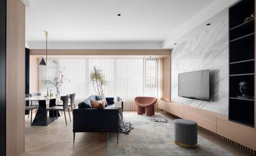 豪华型80平米三室一厅现代简约风格客厅欣赏图
