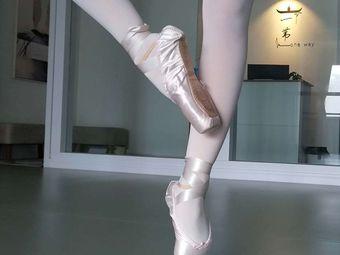 一苇心房舞蹈工作室