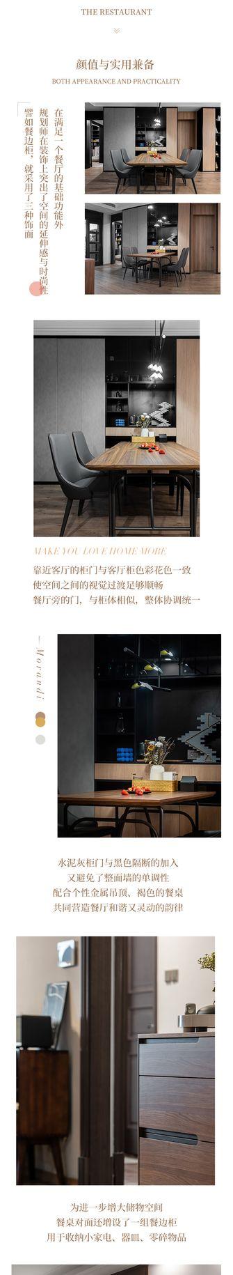 140平米四美式风格餐厅装修效果图